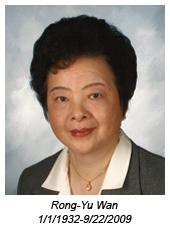Rong Yu Wan